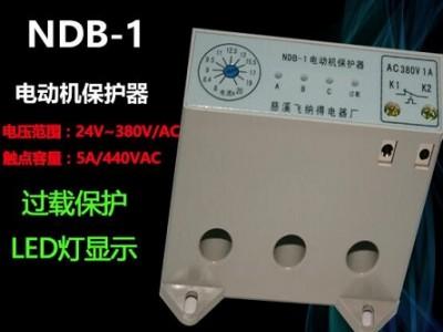 飞纳得电动机保护器NDB-1,维护心得 高质量