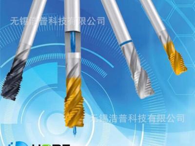 特价EMUGE自锁螺纹丝锥 进口丝锥 自锁螺纹丝锥