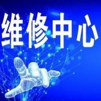 LG服务与支持|福州LG空调售后服务V维修电话--欢迎访问