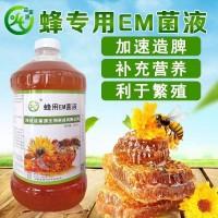 益富源蜜蜂营养液胡峰中蜂催产剂