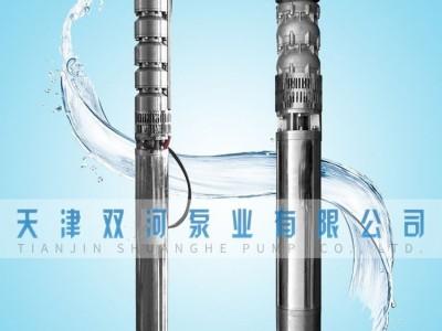 不锈钢304潜水泵 天津不锈钢潜水泵 耐腐蚀潜水泵