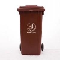 重庆C240L加厚环卫垃圾桶 240升塑料果皮箱批发