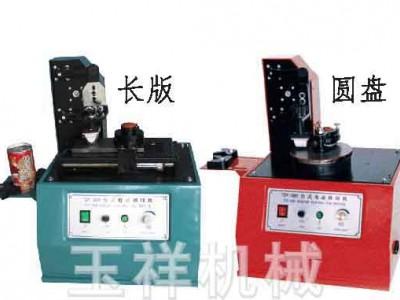300型台式电动移印机,印码机,油墨打码机价格多少钱