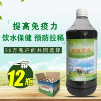 农富康养殖菌液养鹌鹑的使用方法
