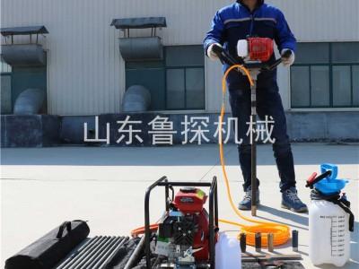供应鲁探BXZ-1便携式浅层取样钻机小型地质勘探取芯钻机