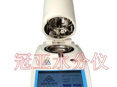 电解液快速水分测定仪/水分仪操作方法