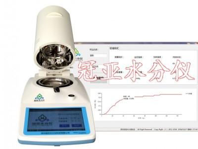 石墨含水率检测仪/水分仪技术参数