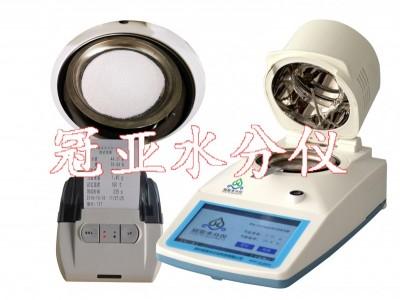 氟化锂水分速测仪/水分仪操作方法