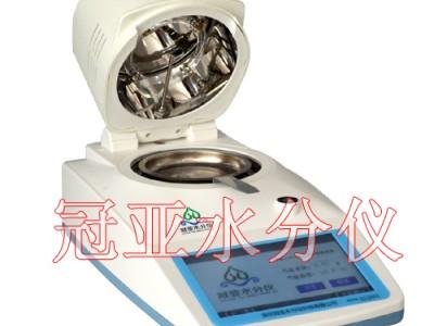 磷酸铁水分测量仪/哪种型号或牌子的水分仪好?