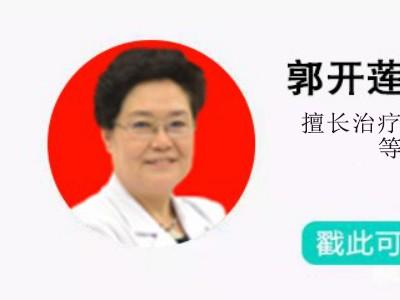 深圳胃思宝医院就诊指南_看病服务好尊重患者权益