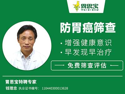 深圳胃思宝医院电约_用实际行动为肠胃患者造福