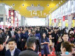 GFE|2019第39届广州餐饮连锁加盟展览会