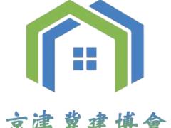2019天津建筑建材展览会6月份召开