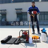 2017最新注册送白菜网鲁探BXZ-1型 高效率单人背包钻机 岩心钻机