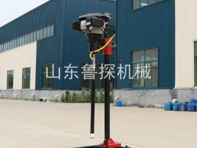鲁探厂家2017最新注册送白菜网BXZ-2L型立式背包钻机 便携取样钻机