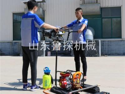 鲁探2017最新注册送白菜网BXZ-2型双人背包钻机 双人勘探钻机