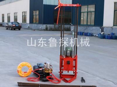 山东鲁探直销QZ-1A型两相电轻便携式取样钻机 高效取芯钻机