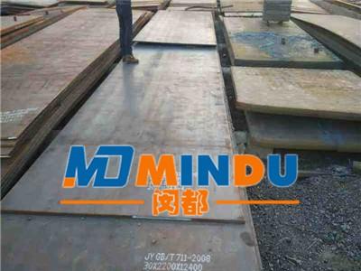 激光切割弹簧钢板 耐磨损60Si2Mn弹簧钢板