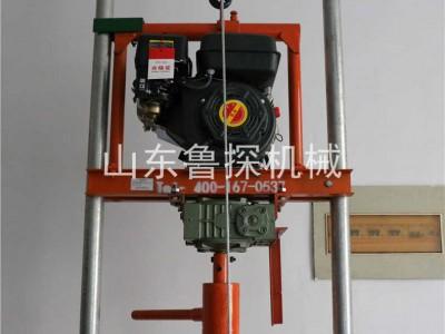2017最新注册送白菜网SJQ型汽油打井机 小型打井机设备