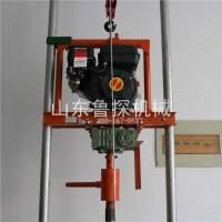 威尼斯人平台网址SJQ型汽油打井机 小型打井机设备