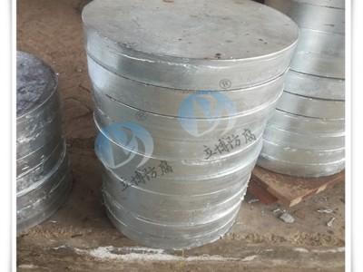 海水管道保护用铝阳极焊接保护 常年供货