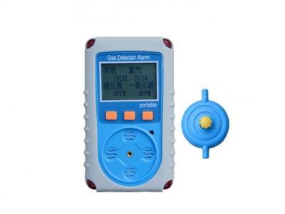KP826四合一气体检测报警仪,带3000条记录存储功能