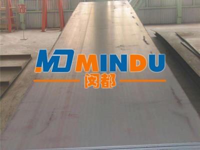 耐磨损锰钢板 60Si2Mn锰钢板机械性能