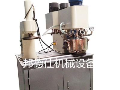 佛山实验强力分散机 东莞玻璃胶分散设备 珠海玻璃胶生产设备
