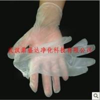 100级-10000级无尘无粉PVC手套
