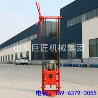 巨匠集团供应QZ-1A两相电 轻便型岩芯取样钻机