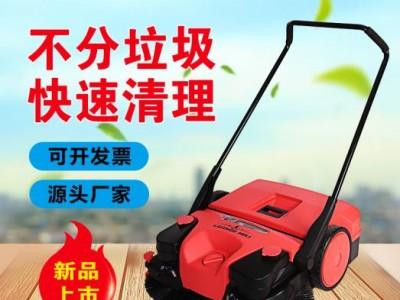 环卫车间扫地机工厂清扫道路街道物业小区扫地车无动力扫地机