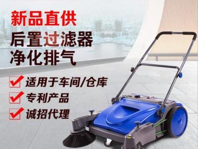 手推式扫地机无动力工业工厂仓库物业车间吸尘清洁道路粉尘清扫车