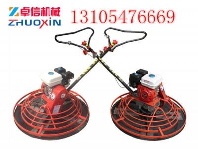 收光机 混凝土磨平机900/800/600汽油抹光机