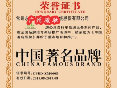 浴室柜企业怎样办理中国著名品牌证书