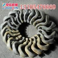18x64/22×86/26×92连接环刮板机连接环