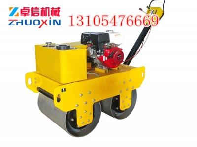 双钢轮振动压路700/600手扶式压路机