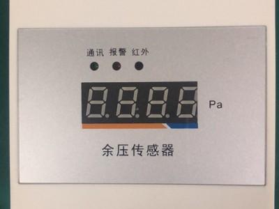 上海智能建筑余压监控探测系统_余压探测器有哪些作用_燊朗