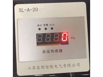 天津余压控制器_燊朗智能建筑余压监测系统有哪些作用