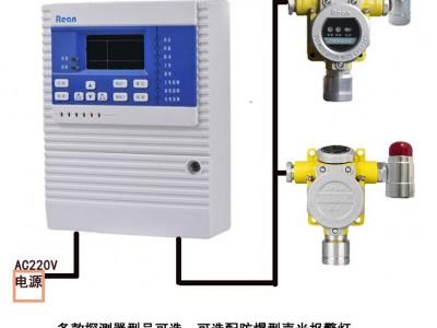 污水处理厂氯气泄露报警器-有毒氯气浓度报警设备