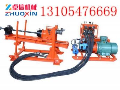 ZYJ-3200/1280/1200增强架柱式液压回转钻机