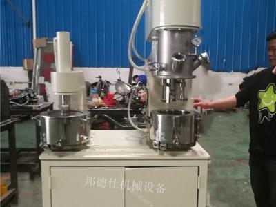動力混合機5L實驗室專用 膏狀化妝品設備