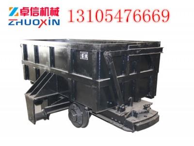 4.0/2.5矿用侧卸式矿车0.7/1.2/1.6侧卸式矿车