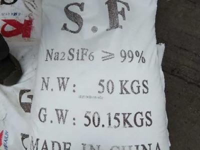 工业级优质氟硅酸钠量购干湿粉氟硅酸钠批发