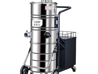 干湿两用大功率吸尘器工业手推式铁屑粉尘吸尘机WX2210FB