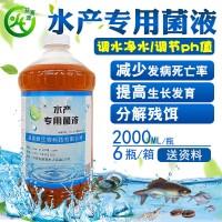 龟用益生菌
