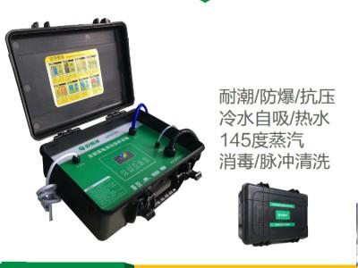 加工全能家电清洗设备一体机,可定制面板可开发功能