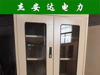 电力电气智能安全工具柜 配电?#39029;?#28287;工器具柜直销