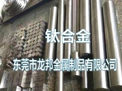 西安TB15钛合金棒,耐高温TB15钛板