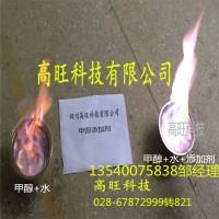 重庆环保油添加剂热值高无色无味调油专用
