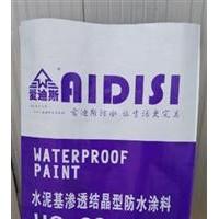 水泥基渗透结晶型防水涂料施工工艺